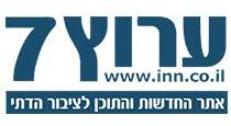 ערוץ 7 בעברית