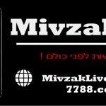 פרסום תוכן שיווקי MivzakLive