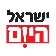 פרסום מאמרים בישראל היום